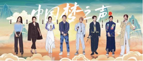 """""""综艺IP+跨界茶饮""""《中国梦之声-我们的歌》打造爆款茶饮梦之声潮流茶饮站"""
