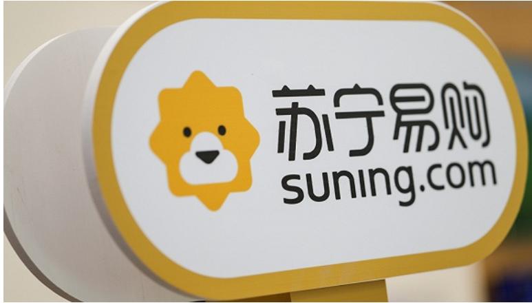 """张苏宁近东谈""""收缩阵线"""":那些不在主要零售轨道上的应该关闭"""