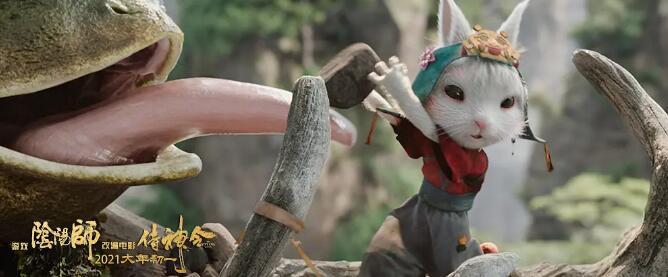 """26版修改!《侍神令》推出了""""山兔""""设计稿视频"""