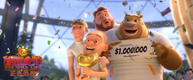 票房超过4亿!《熊出没·狂野大陆》,口碑双赢