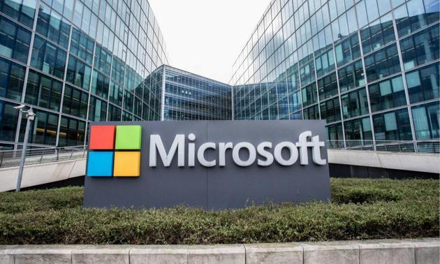 微软MR技术负责人打算在Ignite会议上发言