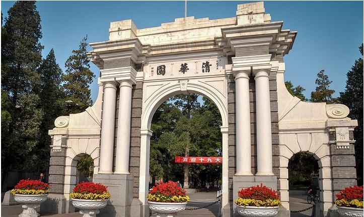 清华大学:给予所有研究生参与国际交流的机会