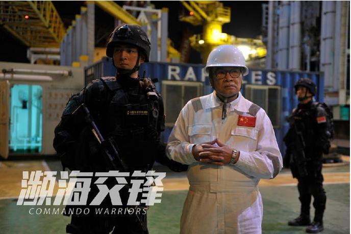 """吴孟达最后一部电影""""海与海的对抗""""曝光"""