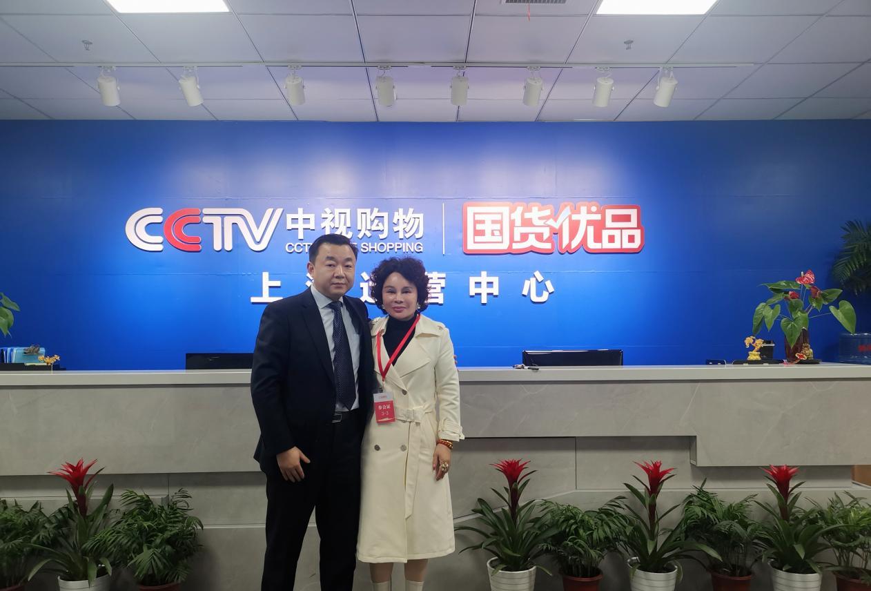 """""""忆涵贝""""携手CCTV《国货优品》共同打造优质新国货"""