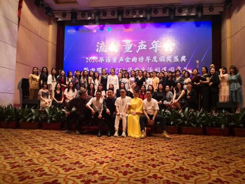 """音乐人刘琴荣获中国广电CBN风尚生活频道""""新锐音乐人""""奖"""