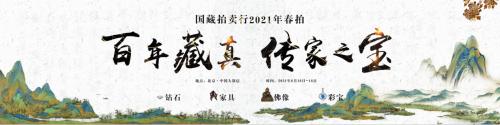 中国文化创新与财富传承发展论坛即将在北京举办