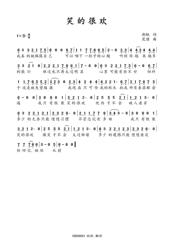 13600432d8dc47b8a09b2e6452ca2e7