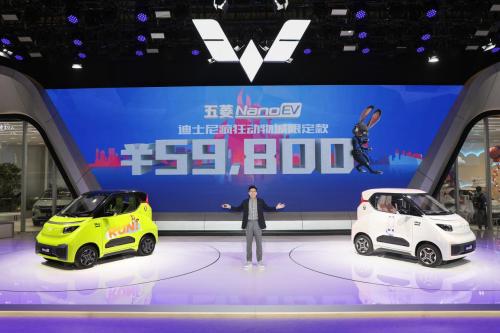 售价5.98万,五菱NanoEV迪士尼疯狂动物城限定款全球限量售卖