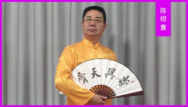 """2021第五届""""中华易经金罗盘奖""""圆满落幕"""
